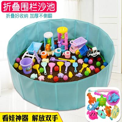 兒童玩具沙池決明子寶寶玩沙子挖沙套裝小孩家用室內沙灘池圍欄智扣玩沙玩具 80藍池10玩具5斤