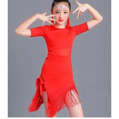 因樂思(YINLESI)拉丁舞服女童連衣裙新款舞裙兒童比賽練功演出服女孩舞蹈服裝流