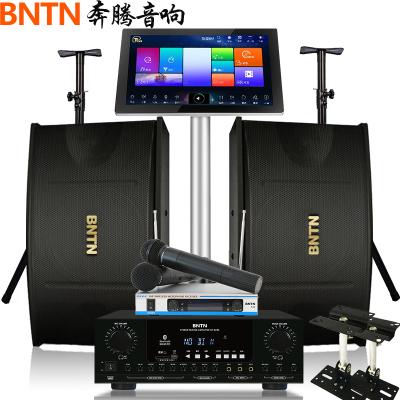 奔腾(BNTN)BTK12家庭音响KTV音响全套套装加点歌机触摸屏一体机家用蓝牙卡包音箱卡拉OK专业会议音响2TB硬盘