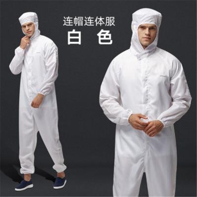 防塵服防靜電無塵潔凈服凈化服分體套裝連體服男女三連體衣xl碼