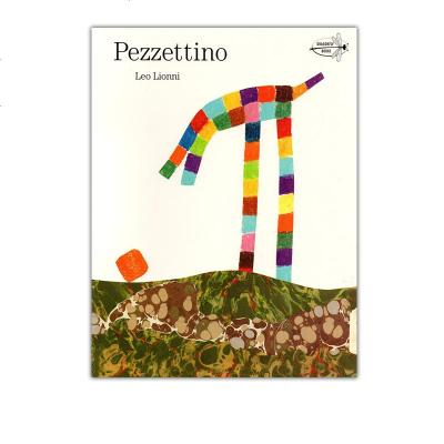 Pezzettino 自我認同繪本 Leo Lionni 英文原文童書啟蒙圖畫書 凱迪克獎得主李歐李奧尼