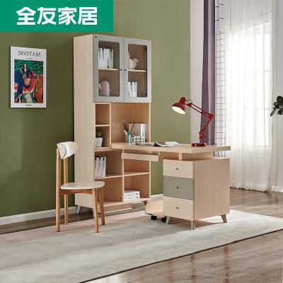 【搶】全友家私 簡約現代書桌書柜 北歐時尚環保書房木質組合家具 書房家具套裝 106321
