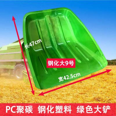 雪铲加厚耐磨塑料铲子熟胶塑料锹头塑钢特大塑料锨粮食铲子农具铲子