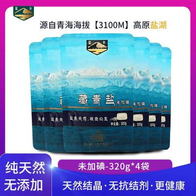 茶卡藏青鹽4包*320g未加碘不加抗結劑茶卡湖鹽自然結晶無任何添加自營食用鹽湖鹽