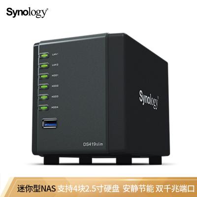 群晖(Synology)DS419 slim 可支持4颗2.5寸硬盘 NAS网络存储服务器(无内置硬盘)