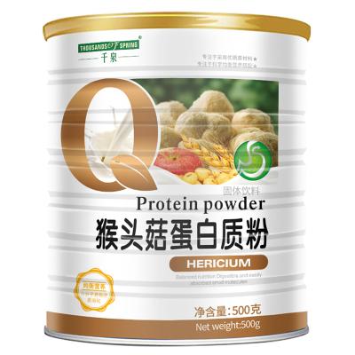 千泉猴頭菇大豆乳清成人營養蛋白粉500g復合蛋白固體飲料