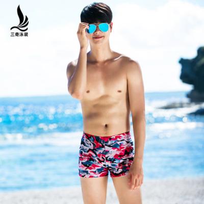 三奇男士泳衣平角裤竞速运动大码成人专业时尚加肥加大泡温泉泳裤