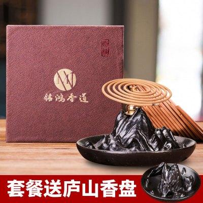 銘鴻(MINGHONG)艾草盤香檀香沉香熏香養生凈化空氣去味除臭香薰