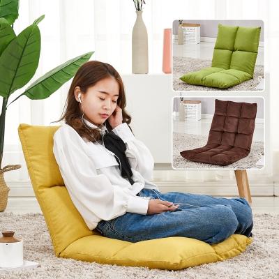 閃電客懶人沙發榻榻米日式單人沙發床宿舍床上靠背椅子可折疊休閑懶人椅