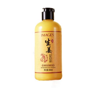 生姜丝滑护发素300ml 滋润清爽控油顺滑 改善毛躁护发素头发护理欧博