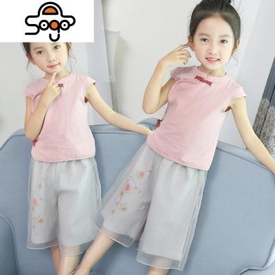 女童唐装夏装宝宝套装中国风童装改良儿童旗袍小女孩汉服短袖套装