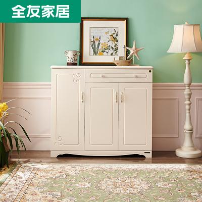 【搶】全友家私 韓式田園風格玄關柜 三門象牙白鞋柜 隔斷鞋架120665 簡約現代客廳儲物柜