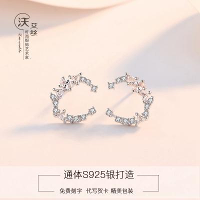 銀耳釘女純銀2020新款潮簡約小巧氣質百搭睡覺不用摘月牙耳飾銀飾