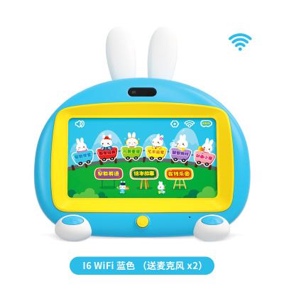 火火兔學習機早教機兒童視頻故事機唱歌觸屏3-6周歲I6WIFI 藍色