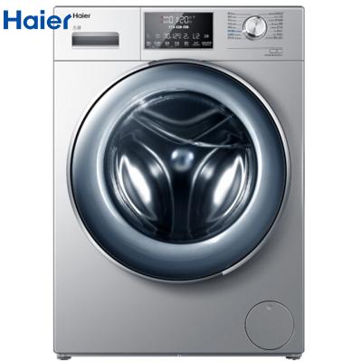 【99新】Haier/海尔XQG80-HB14876LU1洗烘一体家用滚筒洗衣机8KG直驱变频紫外线除菌祛味空气洗