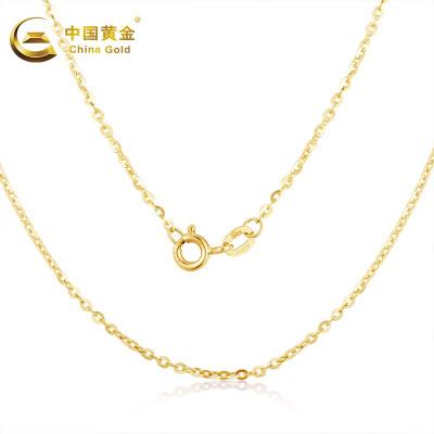 【中國黃金】18K金o字鏈女士項鏈(黃)18K黃金項鏈(定價)