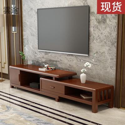 实木电视柜北欧小户型现代简约客厅伸缩卧室储物地柜影视柜收纳柜 胡桃色 组装定制 海棠色