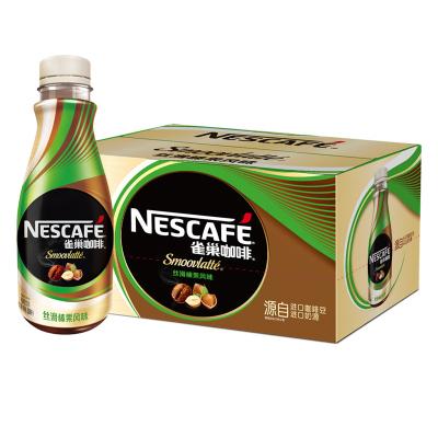 雀巢咖啡絲滑榛果風味咖啡飲料268ml*15瓶 整箱 多省免郵