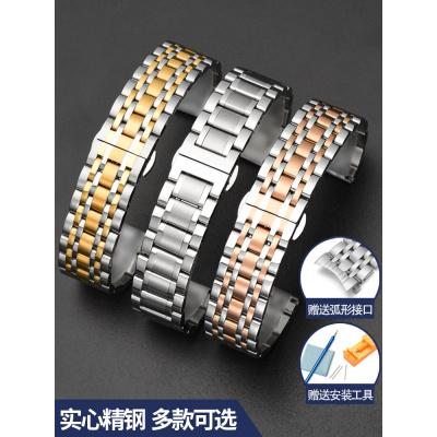 手表帶鋼帶男女蝴蝶扣配件代用浪琴天梭西鐵城萬國天王不銹鋼表鏈