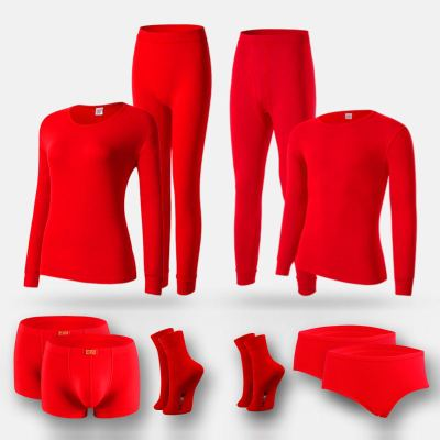 浪莎 【本命年纯棉内衣套装6件套】 大红色薄款保暖衣男女 鼠年结婚礼物