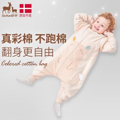 歐孕(OUYUN)兒童彩棉春秋單層透氣保暖空調房御寒薄款睡袋四季通用嬰兒抱被寶寶睡袋四季分腿防踢被