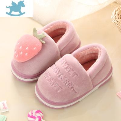 女童棉拖鞋兒童冬天可愛室內家用秋冬小孩家居鞋嬰兒寶寶毛拖鞋冬 草莓【包跟款】 14/15【適合腳長約14cm】