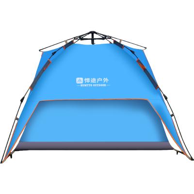 美国悍途户外帐篷便携防雨野营双人双层免搭建3-4人野外露营帐篷套装