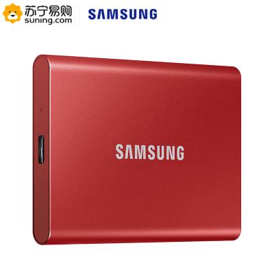 三星(SAMSUNG)移動固態硬盤 PSSD T7 1TB USB 3.2火星紅 手機電腦高速傳輸便攜加密移動硬盤