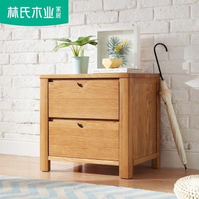 林氏木业 床头柜 北欧实木床边小柜卧室白橡木储物收纳柜CR2B