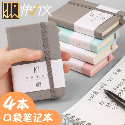 A7A6小笔记本子记事本学生用便携随身携带小号英语记单词本小本本口袋笔记本女迷你袖珍记录本日记本随手记厚