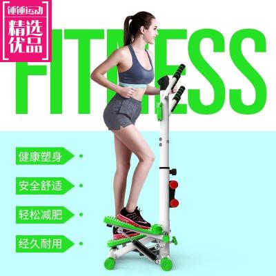 踏步機家用靜音扶手踏步機瘦腰登山腳踏機多功能健身器材