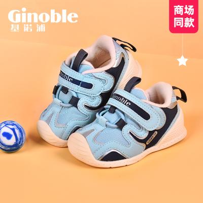 基諾浦2020秋嬰兒步前鞋軟底關鍵鞋不掉跟男女寶寶TXGB1810
