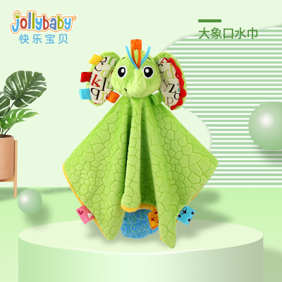 jollybaby0-1歲嬰兒安撫巾陪寶寶睡覺安撫玩偶手偶毛絨玩具可入口-口水巾系列---大象