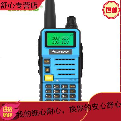 UV-R50戶外對講機雙頻雙段專業民用調頻大功率自駕游公里手臺 時尚版淺藍色 無