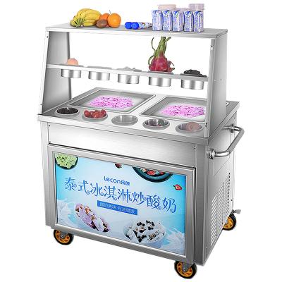 樂創電器旗艦店/lecon 商用炒酸奶機 炒冰粥機 炒沙冰機 炒奶果機 炒冰淇淋卷機 雙鍋單鍋 炒冰機