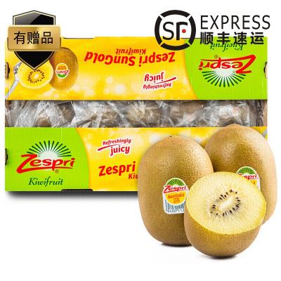 【發順豐】新西蘭佳沛金果22枚單重約130g禮盒裝 黃金奇異果 進口黃心獼猴桃 新鮮水果