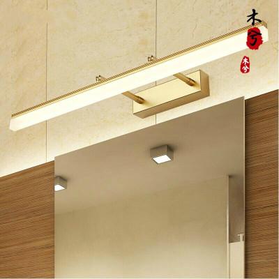 蒹葭镜前灯led 浴室卫生间镜柜镜灯简约现代防水防雾可伸缩金色镜子灯 金色9W暖白光(40cm)