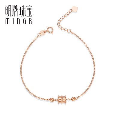 明牌珠寶18K金手鏈 彩金玫瑰金圓筒手鏈氣質小蠻腰時尚女CSK0027定價