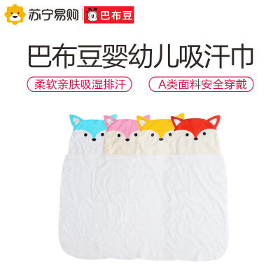 巴布豆配饰婴幼儿四季纯棉吸汗巾长度尺寸420毫米春季夏季秋季冬季