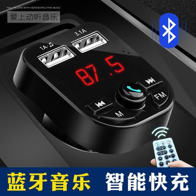 车载MP3播放器车充汽车内车上充电器U盘式蓝牙转换调频FM发射器