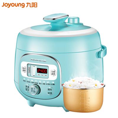 九阳(Joyoung)JYY-20M3 智能韩式压力煲 一键智能旋控 2L迷你电压力煲 压力锅 压力煲电 电高压锅