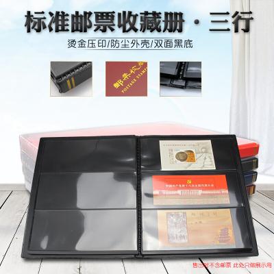 东吴收藏 PCCB 高档集邮册用品 邮票册 小型张 钱币册 空册 黑底3行 适合小型张纸币