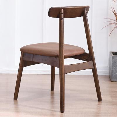 家逸 北歐實木餐椅椅子家用靠背椅書桌椅現代簡約餐桌椅凳子牛角椅