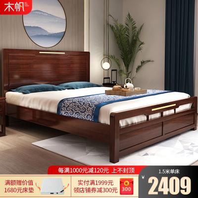 木帆家居(MUFAN-HOME)床 实木床 黄金檀木床 1.8米双人床 现代中式婚床 禅意主卧室木质大床