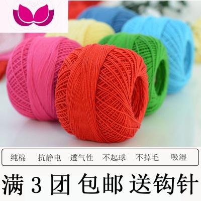 七斕3號蕾絲線鉤針毛線全棉棉線手工鉤織夏季絲光線包鞋編織勾針細線