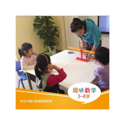 金海豚 金思维 慧玩乐学 趣味数学 3-10岁