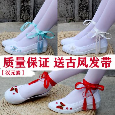 古風漢服鞋子仙女童高跟配古裝鞋子學生軟底跳鞋跳舞蹈 小白鞋cos