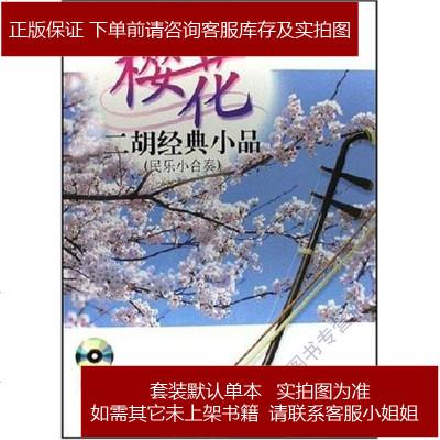 ?;ǘ湫∑?刘福君 9787807511519