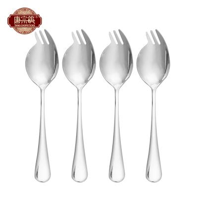 唐宗筷 不锈钢餐具4支装 不锈钢勺子叉子两用 吃面勺 铲叉勺 多功能西餐勺 C6671