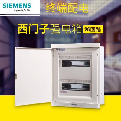 西門子(SIEMENS)配電箱家用暗裝電閘盒空開斷路器保護盒26回路強電布線箱